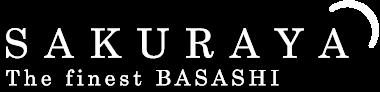 SAKURAYAThe finest BASASHI